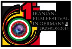جشنواره فیلمهای ایرانی در کلن آلمان